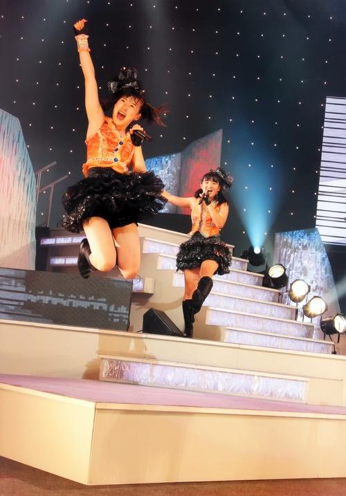 Jumping Eripon