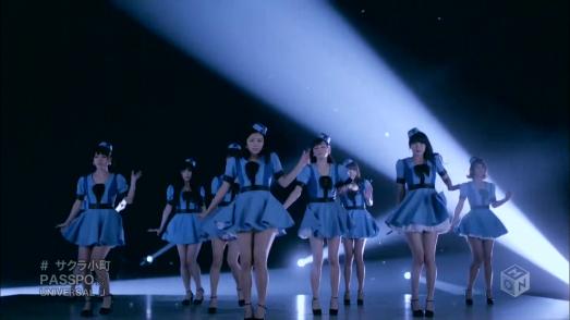 Sakura Komichi 2013-02-18-14h12m30s10