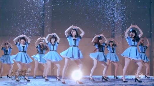 Sakura Komichi 2013-02-18-14h12m48s208