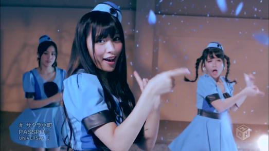 Sakura Komichi 2013-02-18-14h13m17s244