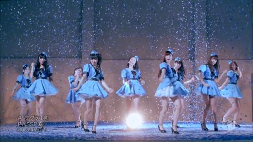 Sakura Komichi 2013-02-18-14h13m30s94