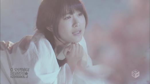 Sakura Komichi 2013-02-18-14h16m15s188