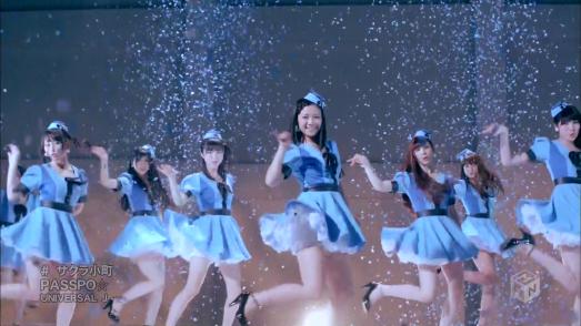 Sakura Komichi 2013-02-18-14h18m12s25