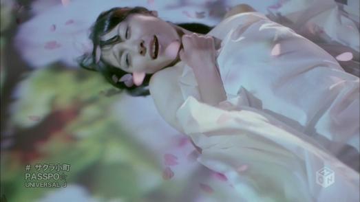 Sakura Komichi 2013-02-18-14h18m49s219