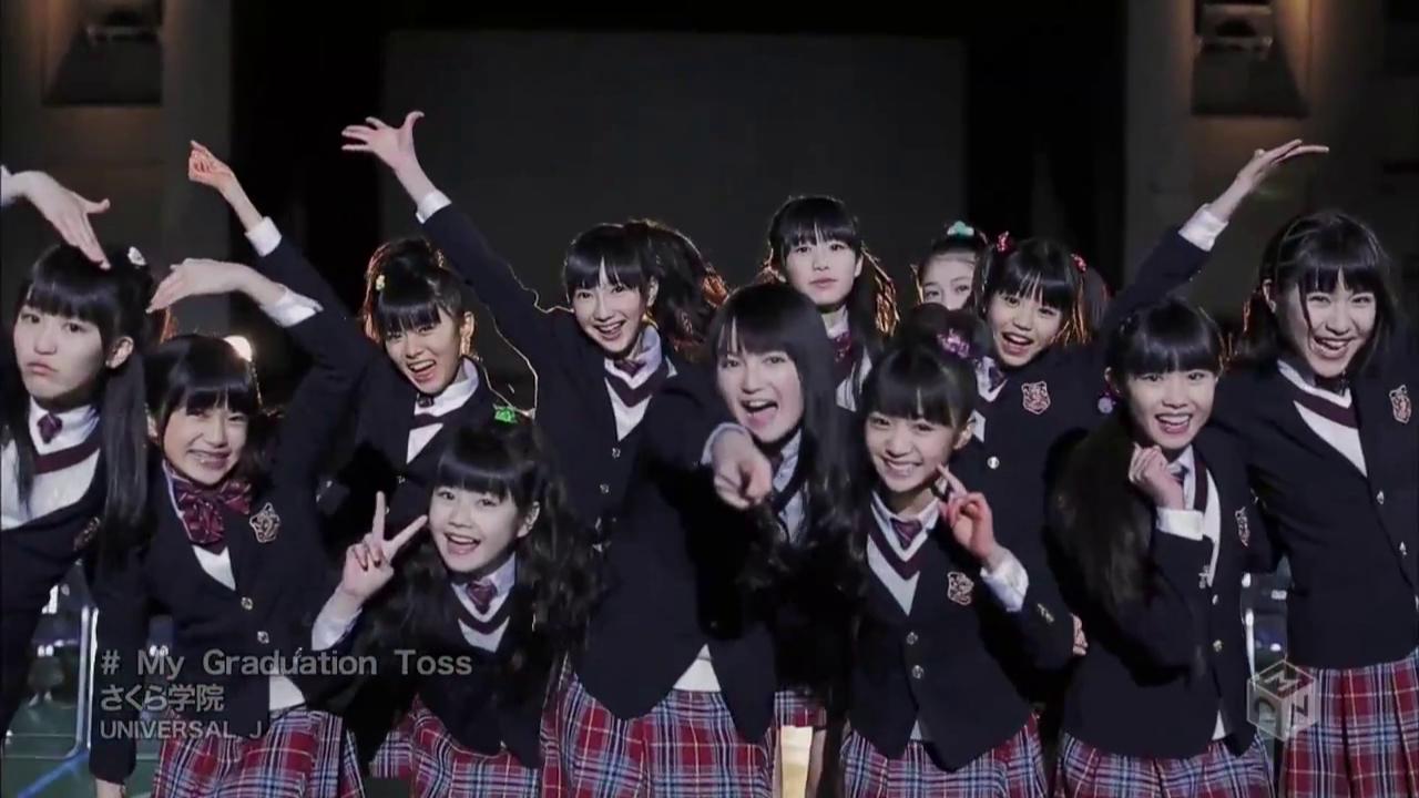 Sakura Gakuin 4th Album - Sakura Gakuin 2013 Nendo ~Kizuna ...