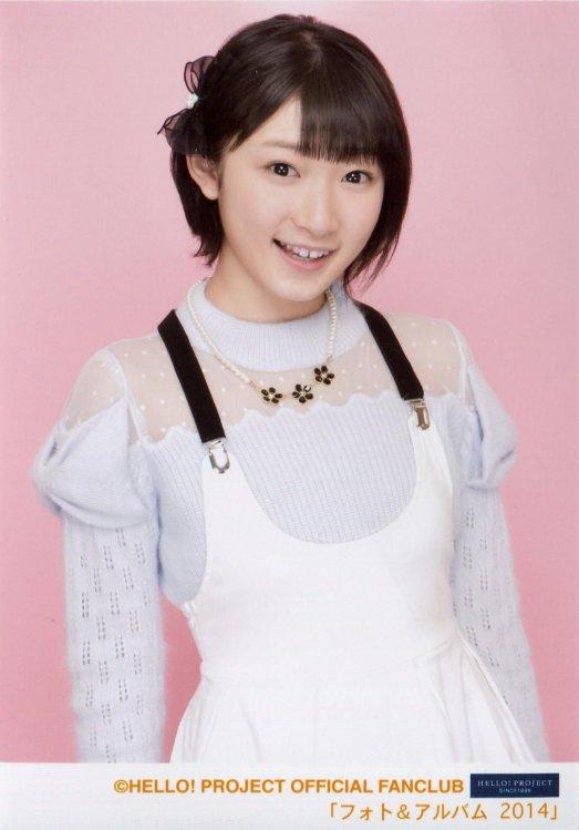 Miyamoto Karin-538934