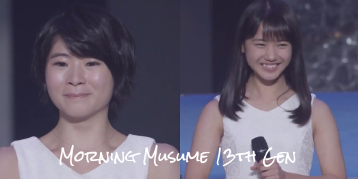 Morning Musume 13th Gen
